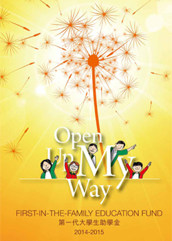 Open Up My Way - FIFE Fund