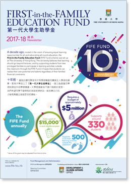FIFE 2017-18 Newsletter